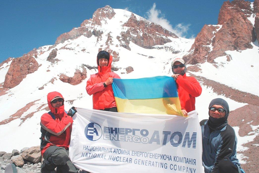 Прапор «Енергоатома» на вершинi Казбеку
