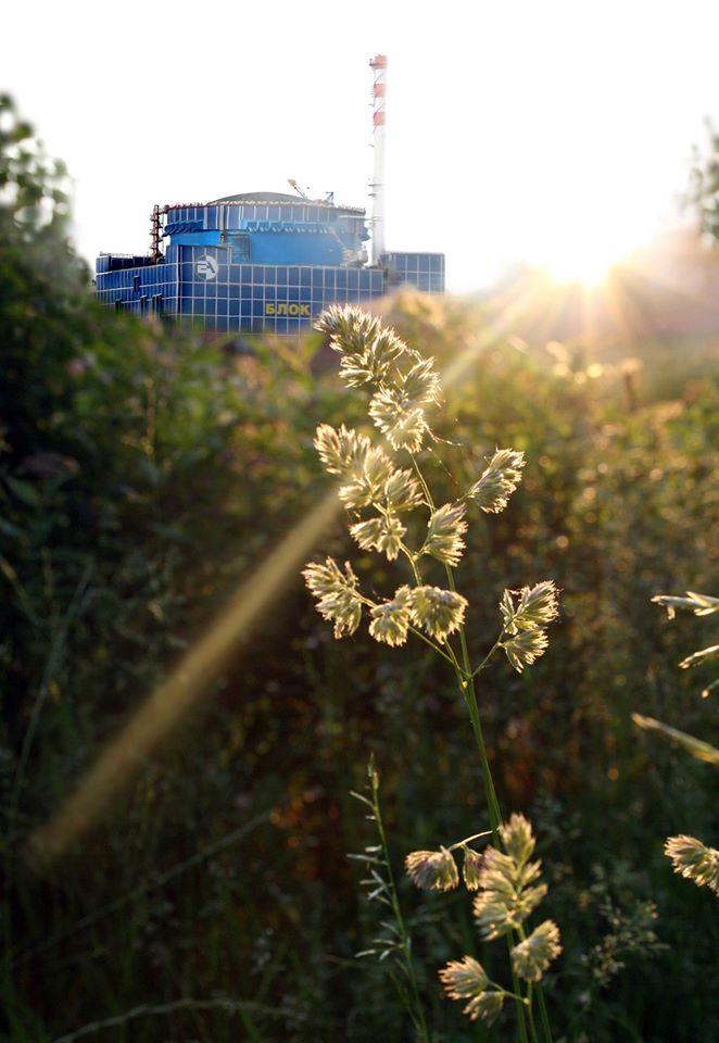 Промені надії світлини Сергія Ремнякова