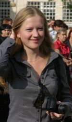 Ліщенко Леся Олександрівна
